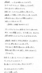 0223_koe