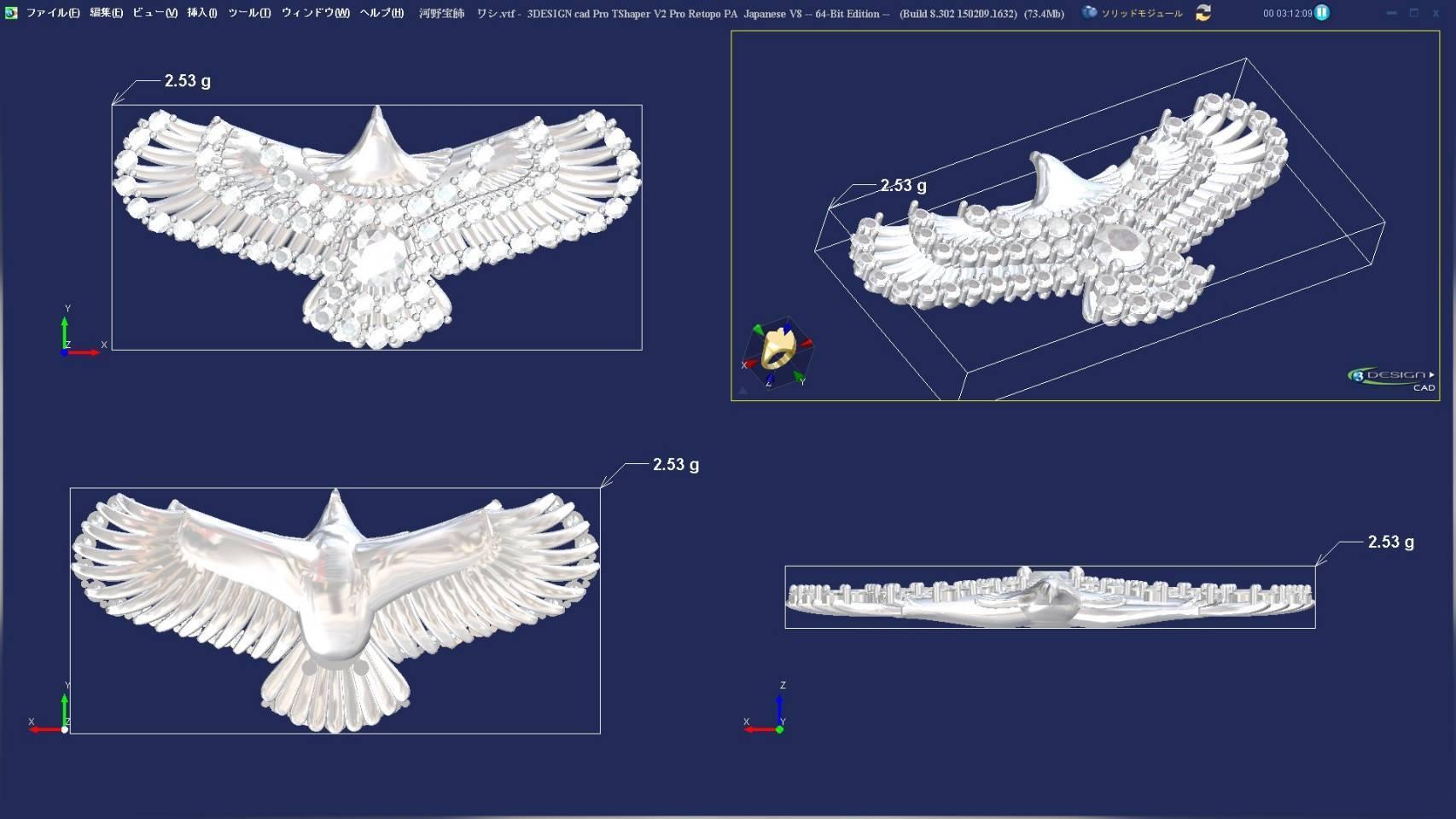 3DCADの画像1