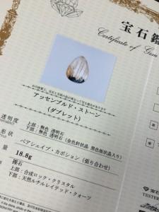 偽物ルチル(合成・ロッククリスタル)